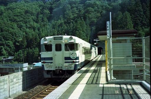 03_島越駅ホーム.jpg