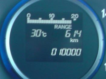 RB310000km達成.JPG