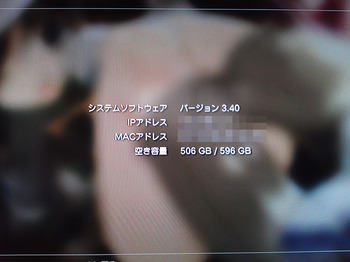 SN3O0003.JPG