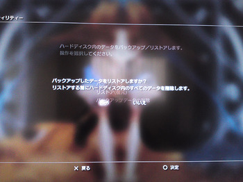 SN3O0019.JPG